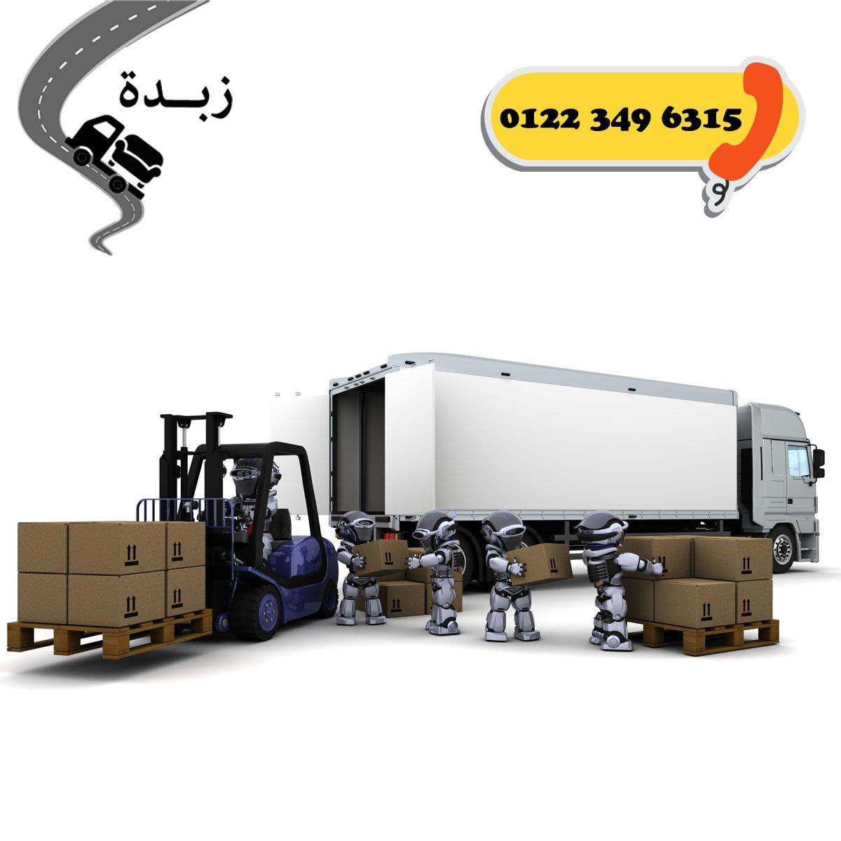 شركة نقل اثاث بالتجمع