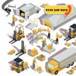 شركات نقل الأثاث في مدينة نصر