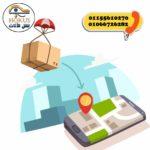 شركات نقل اثاث في الشيخ زايد
