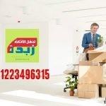 شركات نقل اثاث في المهندسين 01223496315