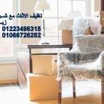 أفضل شركة نقل أثاث في مصر