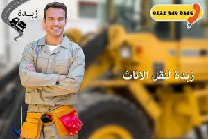 عمالة مدرية