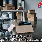 انقل شركتك بكل امان مع زبدة بخصم يصل 50 % 01223496315