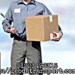 شركة نقل اثاث 01223496315