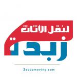 أرخص شركات نقل الأثاث في القاهرة والمحافظات